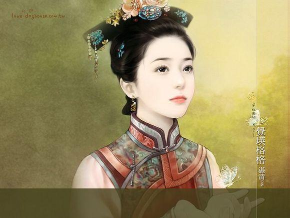 手绘古代美女壁纸:清代美女