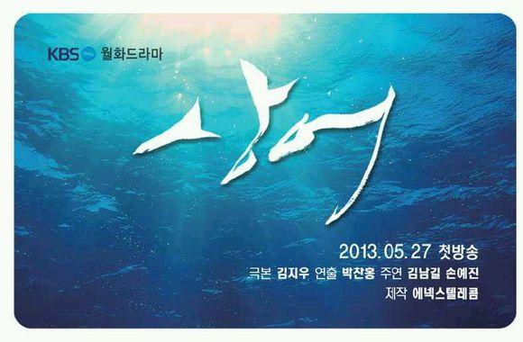 09《鲨鱼》英文海报图片