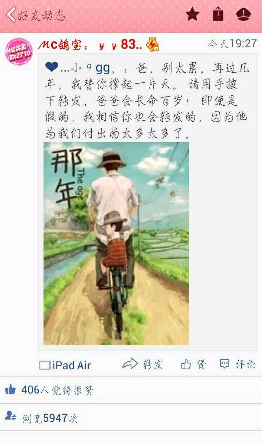 """mc鸽宝""""吧 ♥ ♥mc鸽宝yy频道: 高清图片"""