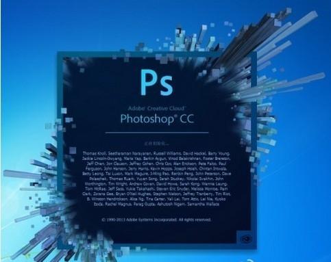 ps.破解_PhotoshopCC140安装破解图文教程详细_软