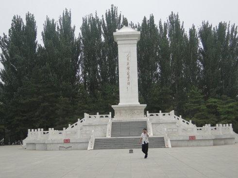 """通辽的人民公园内有一座.小说中提到:""""我市郊区的南山有两高清图片"""