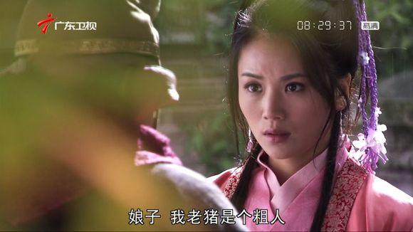 】2010浙版西游记