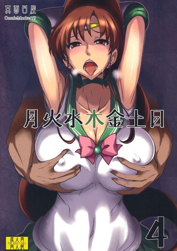 【情报】Bandai SHFiguarts 美少女战士 木野