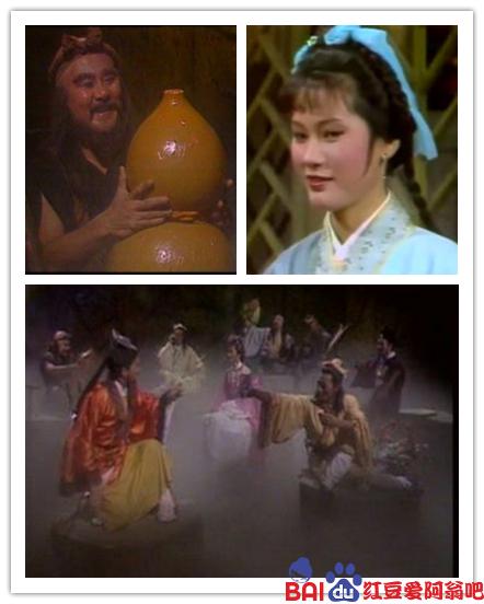 15. 《八仙过海》 《八仙过海》摄于1985年,20集.在当年电视节目