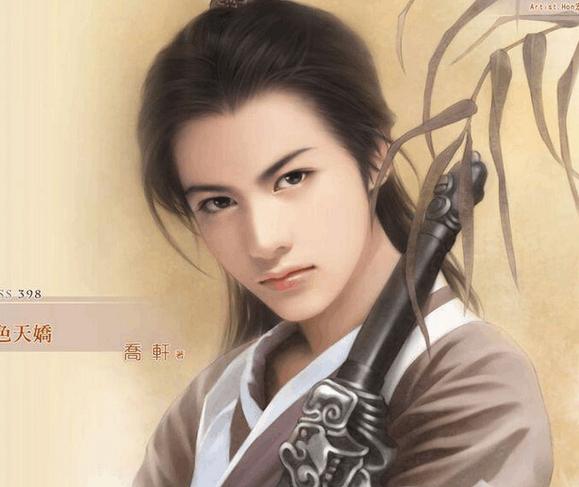 中国古代的四大美女 四大丑女