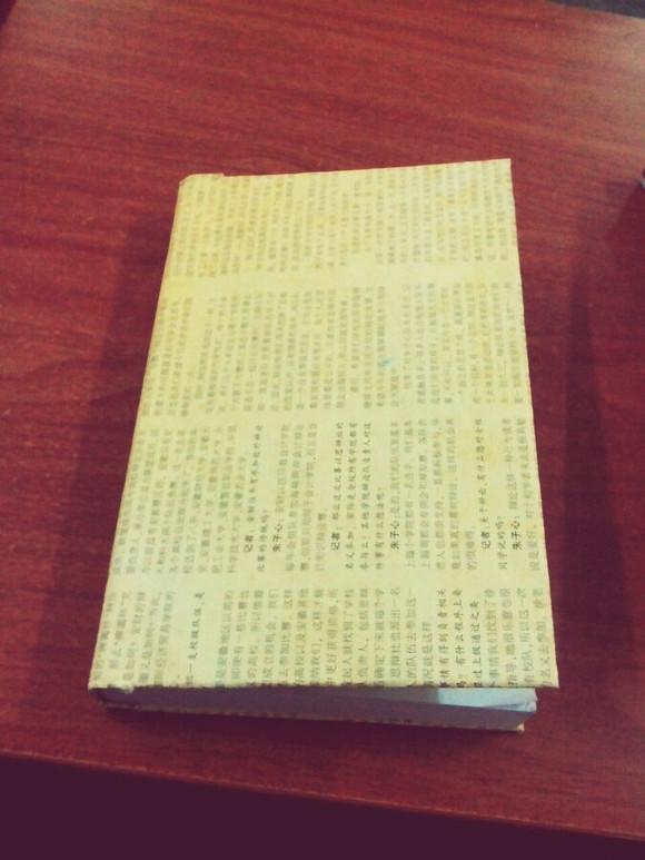 这本书好黄! 安徽财经大学吧