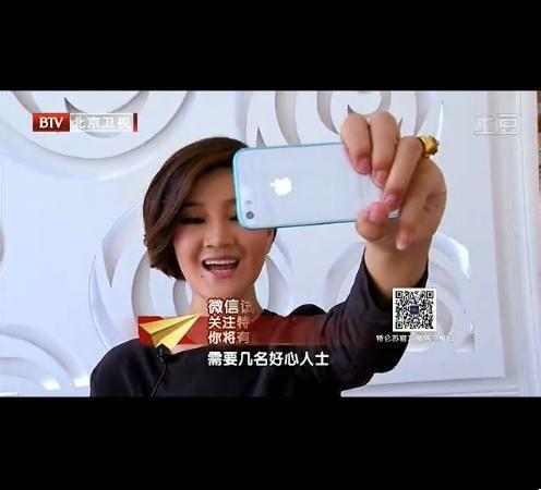 【藏乡妙音】北京卫视私人定制-降央卓玛温暖献唱图片
