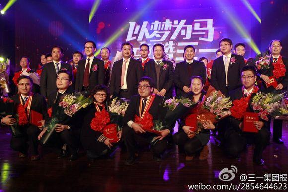 2014三一节晚会主题vcr图片