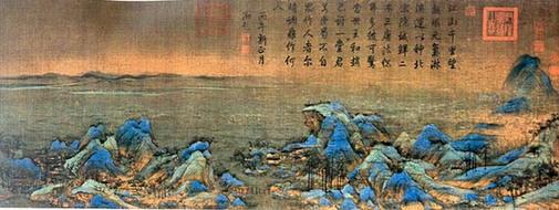 中国各家名画赏析心得800字图片