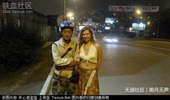 中国潘啃』锲镄卸砺匏乖抖┐骞创蠲琅组图