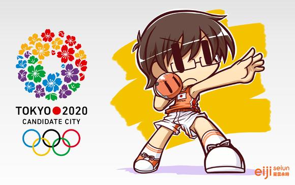 【挖坑向】2020年东京奥运会吉祥物东方化