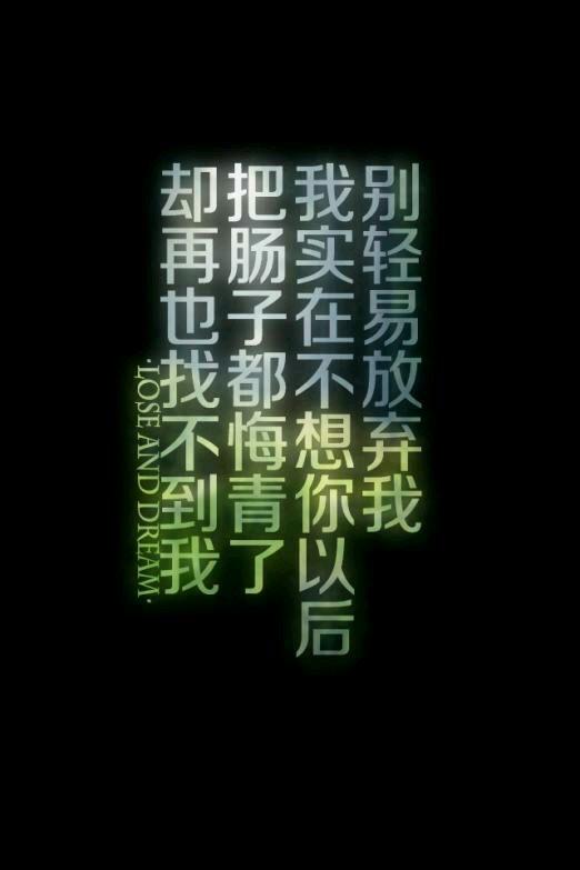 手机qq背景图片文字