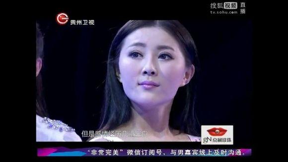 非常完美女嘉宾 王依涵