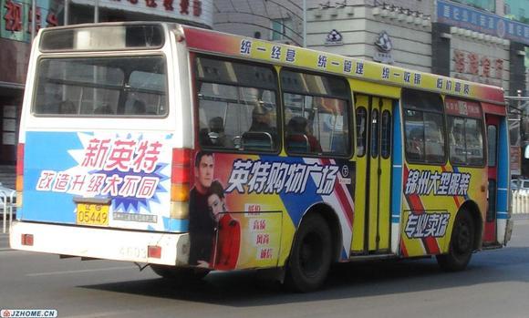 锦州公交车卡学生合适水果操小学生图片