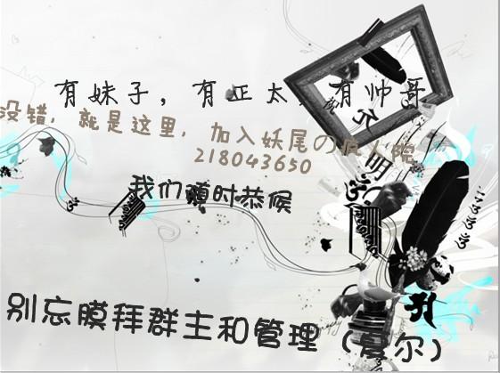 百大动漫美女排行榜 动漫吧