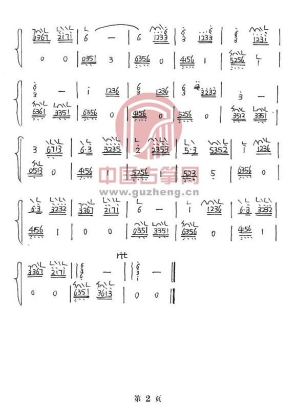 求《夜的钢琴曲五》的简谱!图片