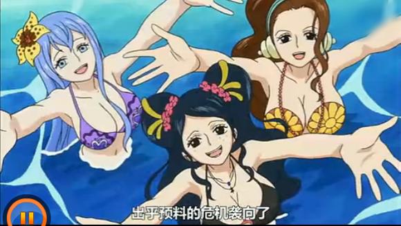 海贼美女大集锦 包括动画版和剧场版