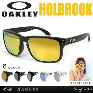 oakley si holbrook  holbrook?