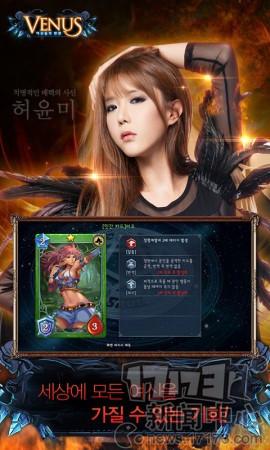 联盟》的角色原画和名字,遭到了玩家们的口诛笔伐.最近,韩国高清图片