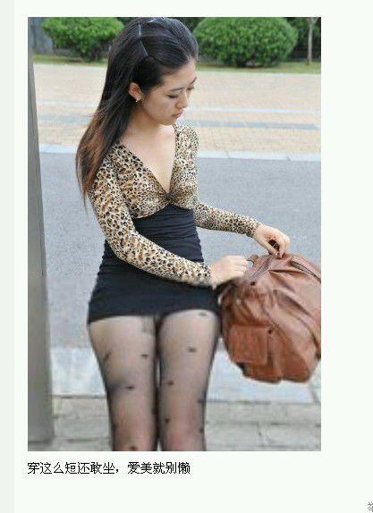 请美女管好自己的裤裆