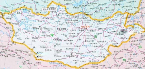 曾经的蒙古帝国与现在的蒙古国的图片
