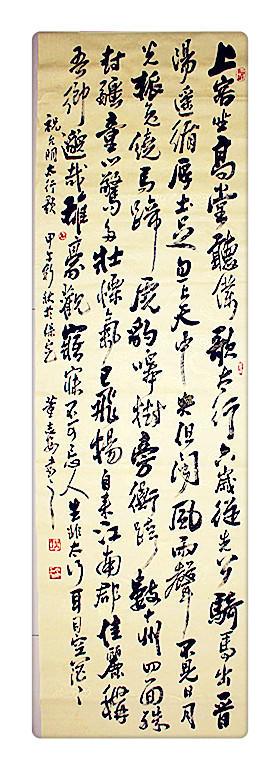 中国书法艺术学习交流群图片