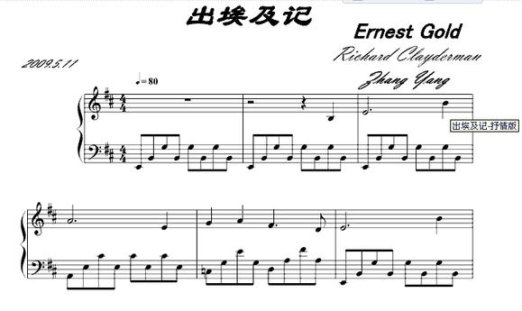 有木有好听简单的钢琴曲?图片