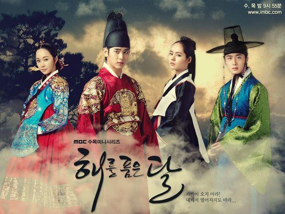 《拥抱太阳的月亮》中女二号,李暄的正妃,尹宝镜为主角做的背景
