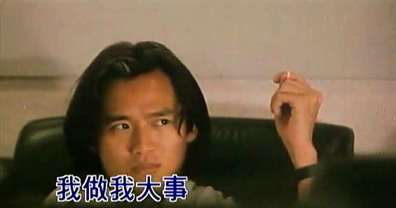 【截图】古惑仔之人在江湖图片