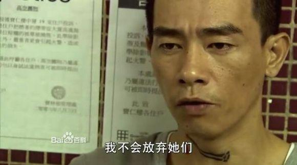 谁知道《再见古惑仔》上陈小春喉咙的纹身图片