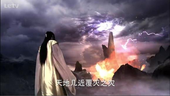 0704截图>古剑奇谭太子长琴(未删减版)图片