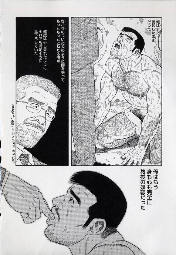 田龟源五郎漫画图片_田龟源五郎调教师_田龟源五郎 ...