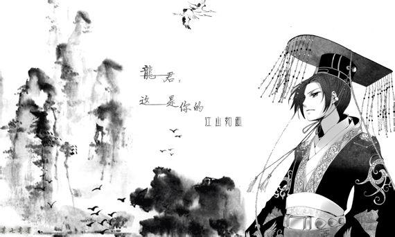 演唱:河图【墨明棋妙原创图片