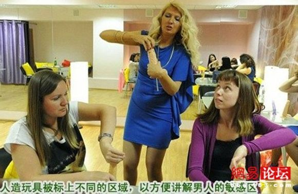 俄罗斯美女口技培训组图