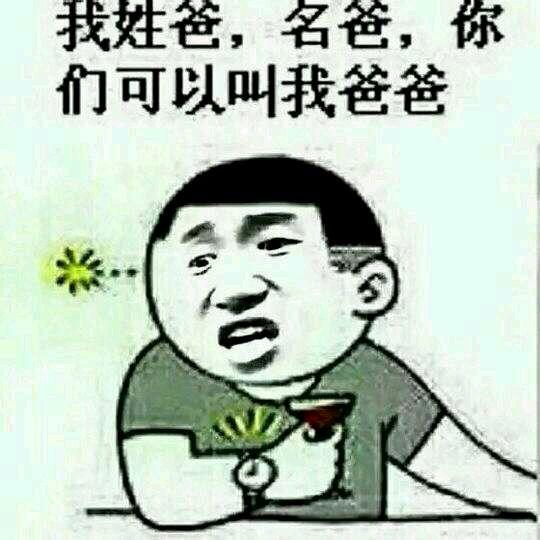 四年级上册��+�Xi�Xi_绁濊嚜宸卞崄涓冨瞾镰村3蹇箰 鍠沧 fs镄勭 锲涘勾瀹濋┈浼氱绣涓婅祵