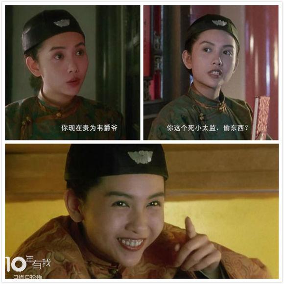 王祖贤 刘亦菲图片