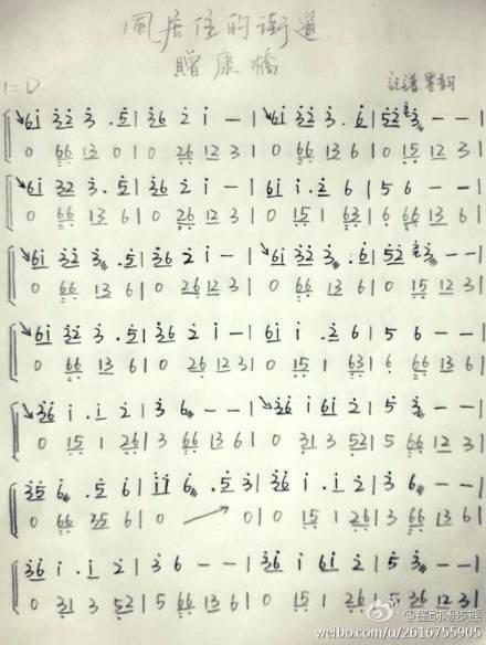 各种古风 双手古筝谱图片
