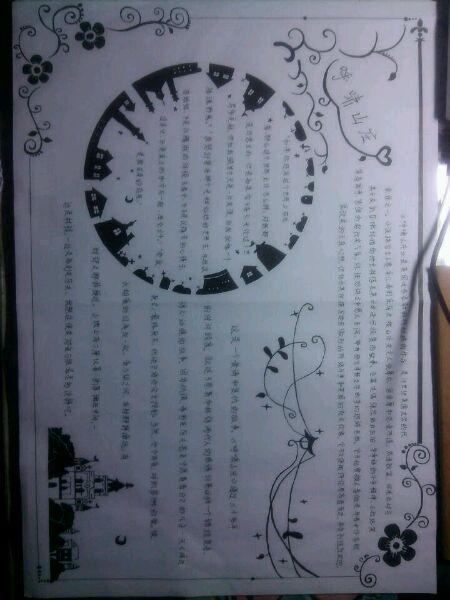 回复:【展示】我画的哥特 的手抄报