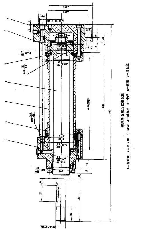 液压滑台液压缸装配图哪位大神可以画出全部装配图图片
