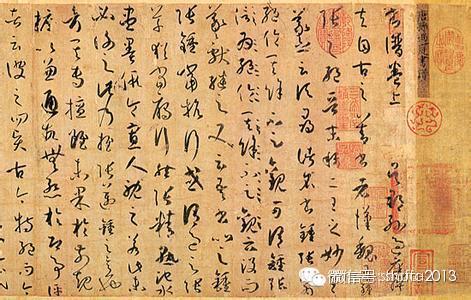 中国书法理论着作列表.刚刚知道图片