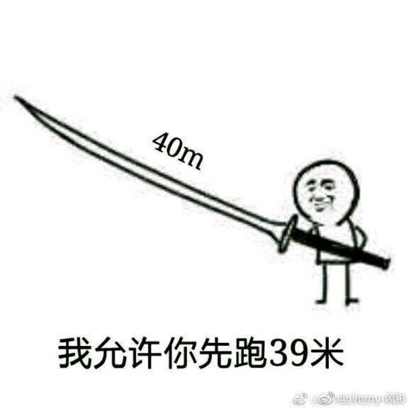 新流星花园周彩娜戏份是什么,湖南卫视主持界金花刘烨个人资料