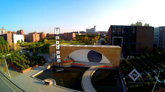 【大学生创业】航拍校园之—吉林动画学院(未完待续)图片