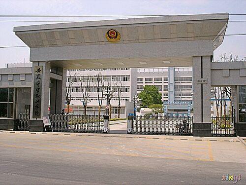 新疆警察学院大门图