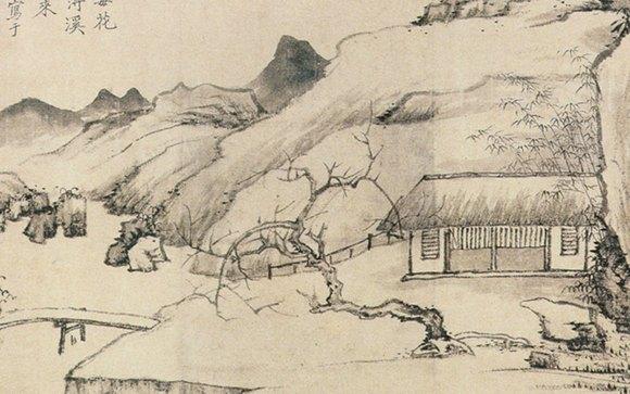 月雅书画中国|传承书画