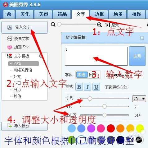 ios7拨号键盘/锁屏密码键盘替换成自己喜欢的照片图片