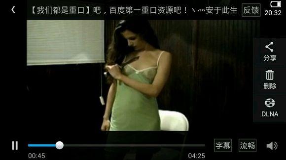 【~三爷~】美女自 割乳全过程图