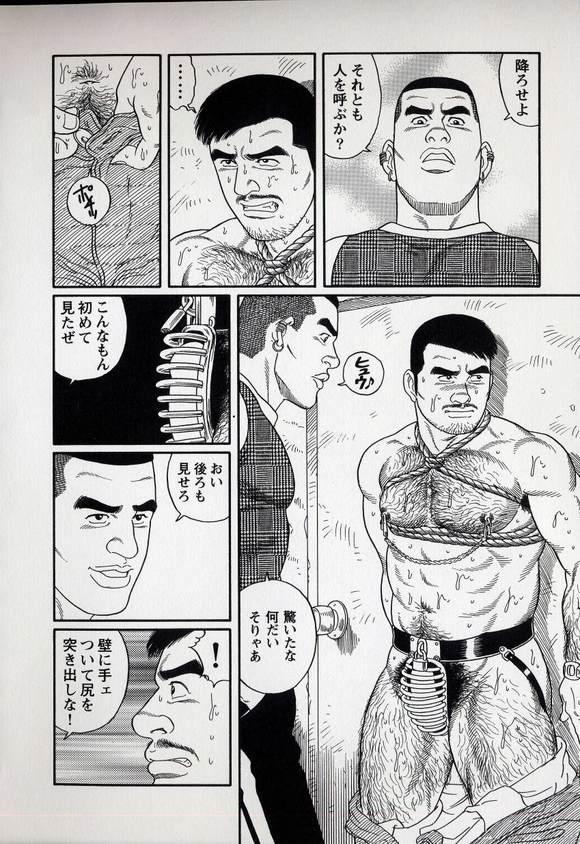 田龟源五郎漫画集_田龟源五郎漫画_田龟源五郎漫画 ...