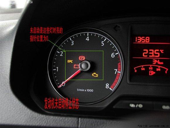 灯光按钮和下图一样图片   新桑塔纳灯光使用图解图片   高清图片