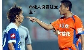 谁有高尧用手指着球员的那个图片