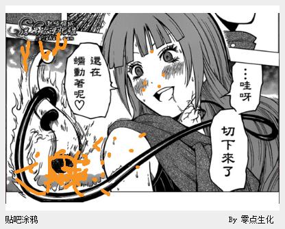 玉名美良囹�a_暗杀教室漫画最新一话 丧心病狂的妹子同城在线投注